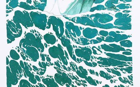 Mar de adentro, 2014